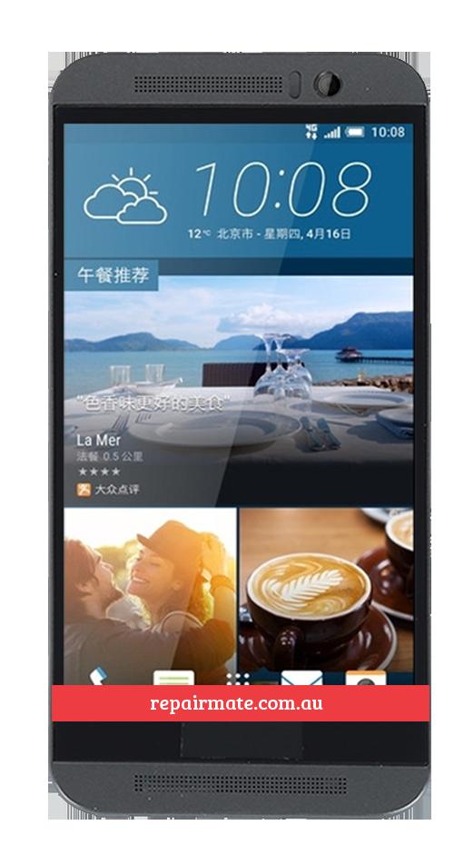 Repair HTC One M7