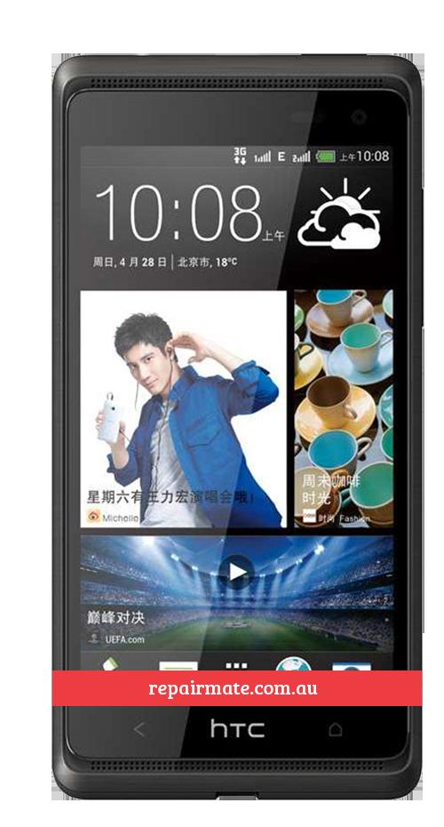 Repair HTC Desire 600