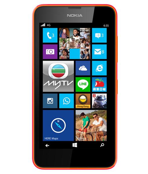Repair Nokia Lumia 636